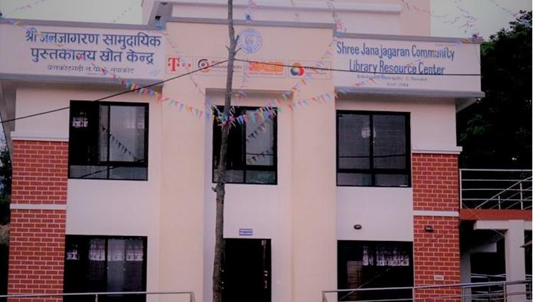 नेपालकै पहिलो अपांगमैत्री पुस्तकालय नुवाकोटमा