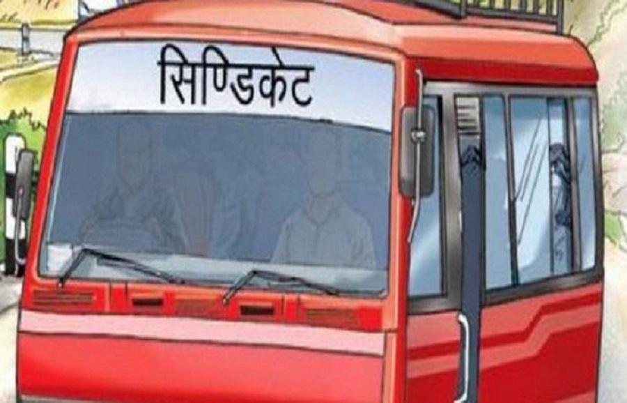 यातायात सिण्डिकेट तोड्न भयो ५ बुँदे सहमति