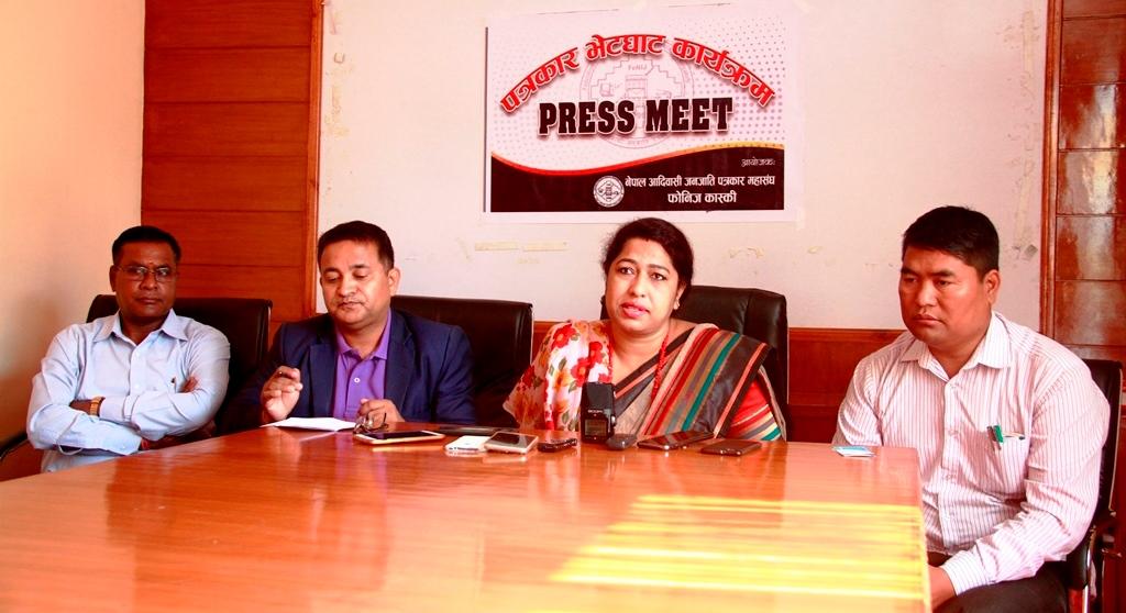 राजपा बिकास बिरोधी हो होईन : सांसद चौधरी