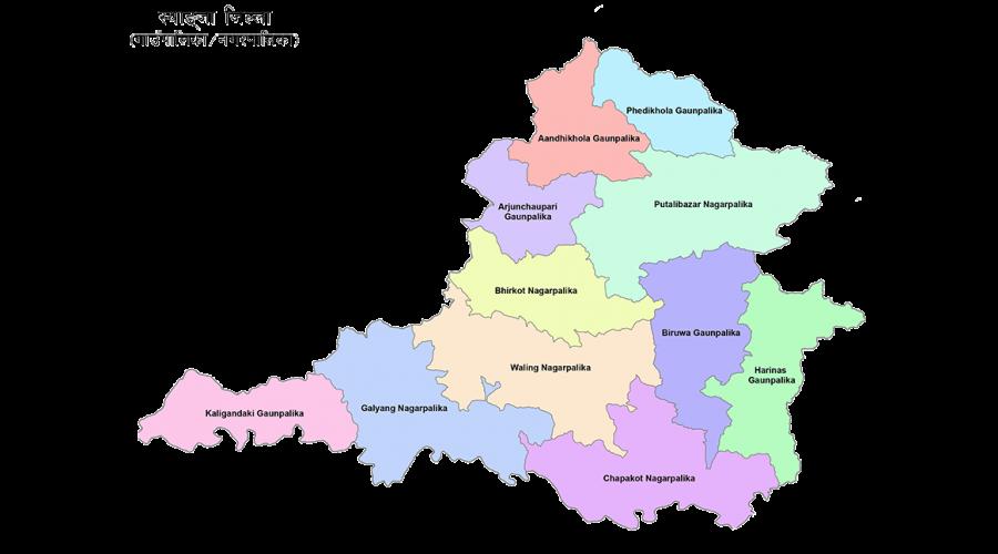 स्याङ्जाका स्थानीय तहलाई करिव ३ अर्ब बजेट